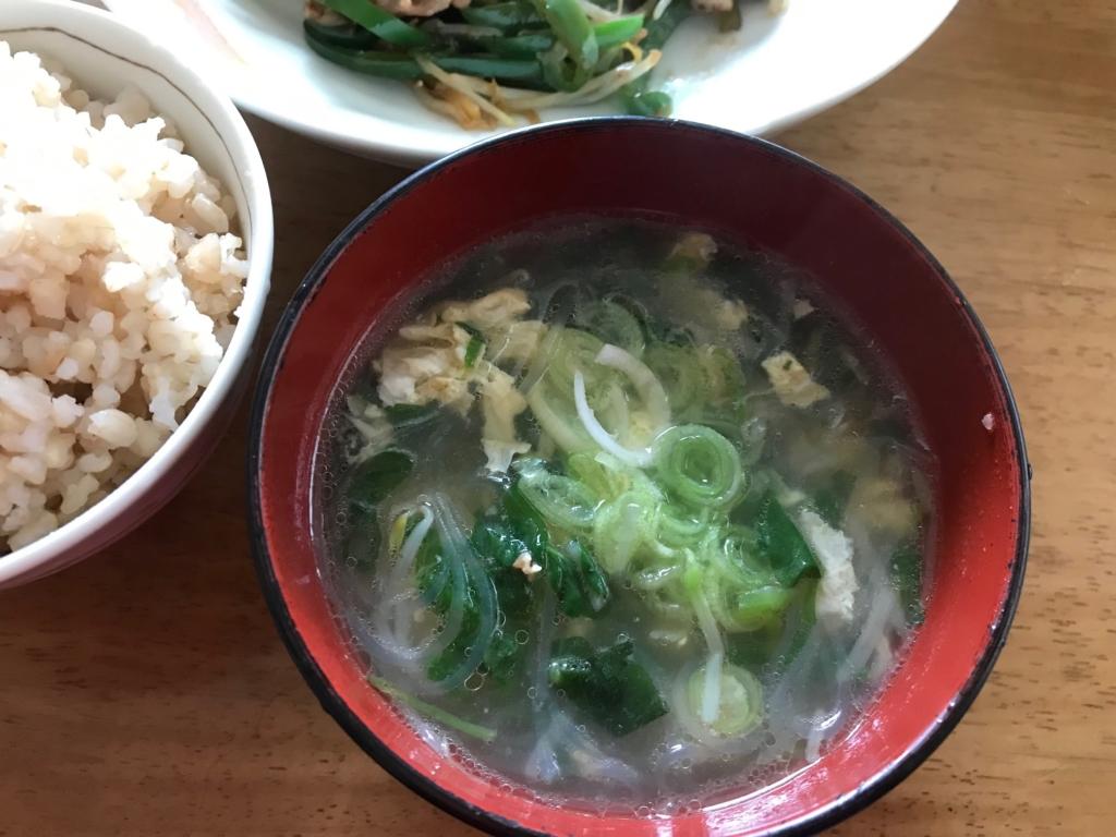 アレチウリの芽を入れた中華スープ