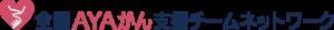 全国AYAがん支援チームネットワーク ロゴ