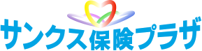 サンクス保険プラザ ロゴ