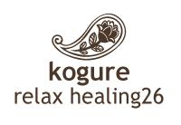 kogure relax healing26 ロゴ